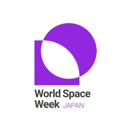 World Space Week Japan