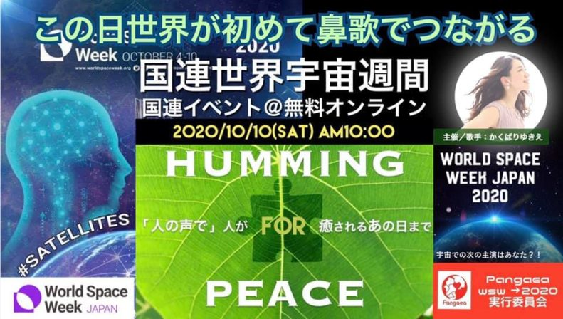 Humming for Peace